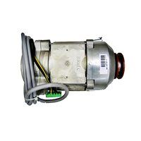 Электродвигатель 0,75 кВт для ТРК Gilbarco