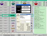 Программное обеспечение Топаз АЗС Lite