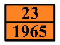 Оранжевая табличка опасный груз 23-1965 (пропан-бутановая смесь)
