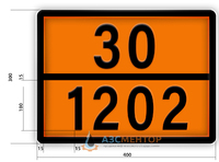 Оранжевая табличка опасный груз 30-1202 (дизельное топливо)