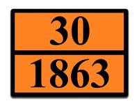 Оранжевая табличка опасный груз 30-1863 (авиационный керосин)