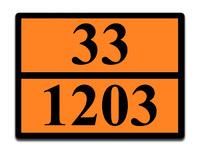 Оранжевая табличка опасный груз 33-1203 (бензин)