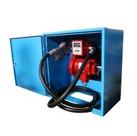 Мини ТРК для перекачки бензина Benza 35 (220 Вольт)